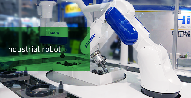 Industrial robot | Products Info | HIRATA Corporation